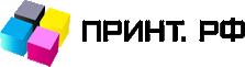 Полиграфический центр «Принт.РФ»