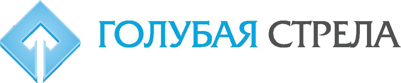 Рекламно-производственная компания «Голубая стрела»