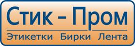 Компания по изготовлению этикеток «Стик-Пром»