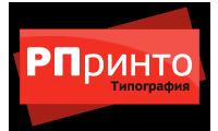 Типография «РПринто»