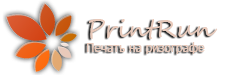 Типография Print Run