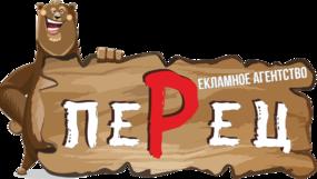 Рекламное агентство «ПЕРЕЦ» на Ярославском шоссе