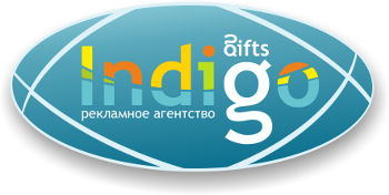 Рекламное агентство «Indigo Promo»