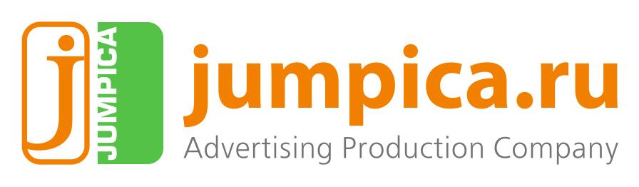 Рекламное агентство «Джампика»