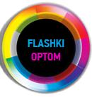 Оптовая компания «FLASHKI»