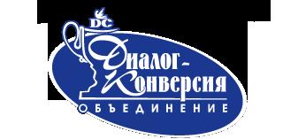 Производственное объединение «Диалог-Конверсия» на Лужнецкой набережной