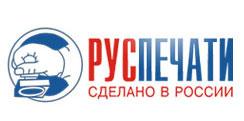 Производственная компания «РусПечати»