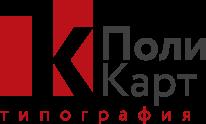 Типография «Поликарт»