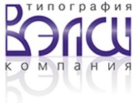 Типография «ВЭЛСИ»