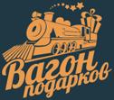 Рекламно-производственная компанияООО «Вагон подарков»