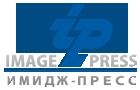 Типография «Имидж-Пресс»