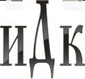 Производственная компания ООО «ИДК»