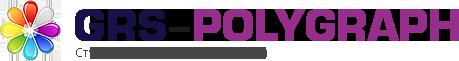 Студия оперативной полиграфии «GRS-Polygraph»