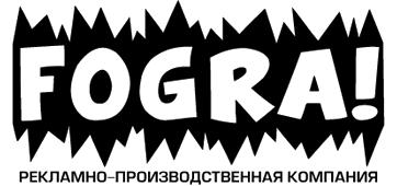 ТипографияООО «ФОГРА»