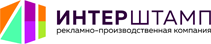 Экспресс-типография «Интерштамп»