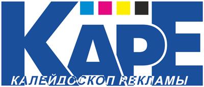 Компания «Калейдоскоп Рекламы»