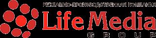 Рекламно-производственная компания «ЛайфМедиа групп»