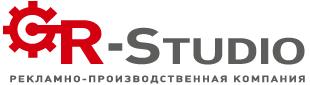 Полиграфическая компания «GR-Studio»