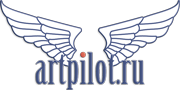 Рекламно-производственная компания «АРТПИЛОТ»