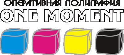 Полиграфическая компания «One moment»