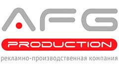 Рекламно-производственная компания «АФГ продакшен»
