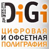 Полиграфическая компания «Ди График»