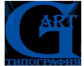 Типография «Гарт»