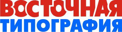 КомпанияООО «Восточная типография»