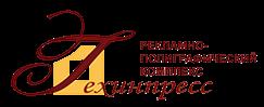 Полиграфическая компания «Техинпресс»