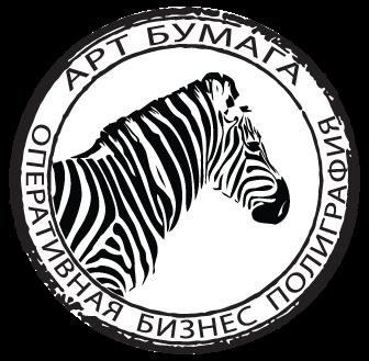 Полиграфическая компания «Артбумага»