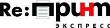 Полиграфическая компания «Reпринт Экспресс»