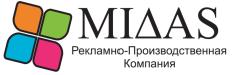 Рекламное агентство «Midas»