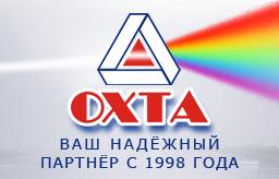 Торгово-производственная компания «Охта»