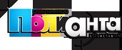 Рекламно-полиграфическая компания «Полианта»