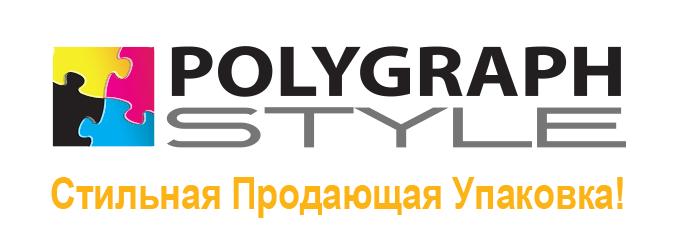 Рекламно-производственная компания «ПолиграфСтиль»