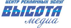 Рекламная фирма «Высота»