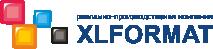 Рекламно-производственная компания «XLFORMAT»