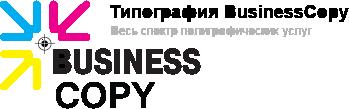 Рекламно-полиграфическая компания «Business Copy»