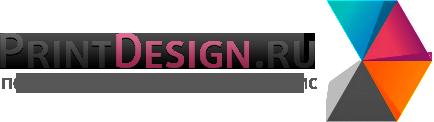 Полиграфический онлайн-сервис PrintDesign