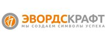 Торгово-производственная компания «ЭвордсКрафт»
