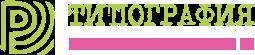 Типография «Пресс-информ» на Рождественской