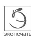 Полиграфическая компания «ЭкоПечать»