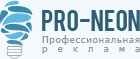 Торгово-производственная компания «Pro-neon»