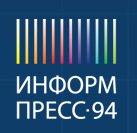 Типография ООО «Информпресс-94»