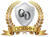 Производственная компанияООО «ОДВИН»
