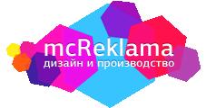 Рекламно-производственная компания «mcReklama»