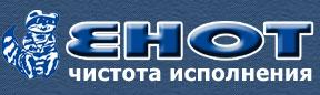 Рекламно-производственная компания «Енот-Принт»