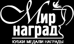 Сеть фирменных магазинов «Мир наград» в Семёновском переулке