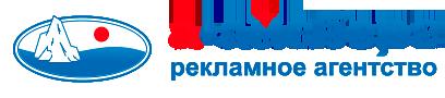 Рекламное агентство «А-Айсберг» в Северном Чертанове
