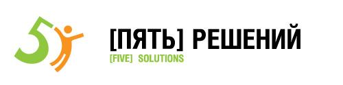 Полиграфическая компания «5 решений»